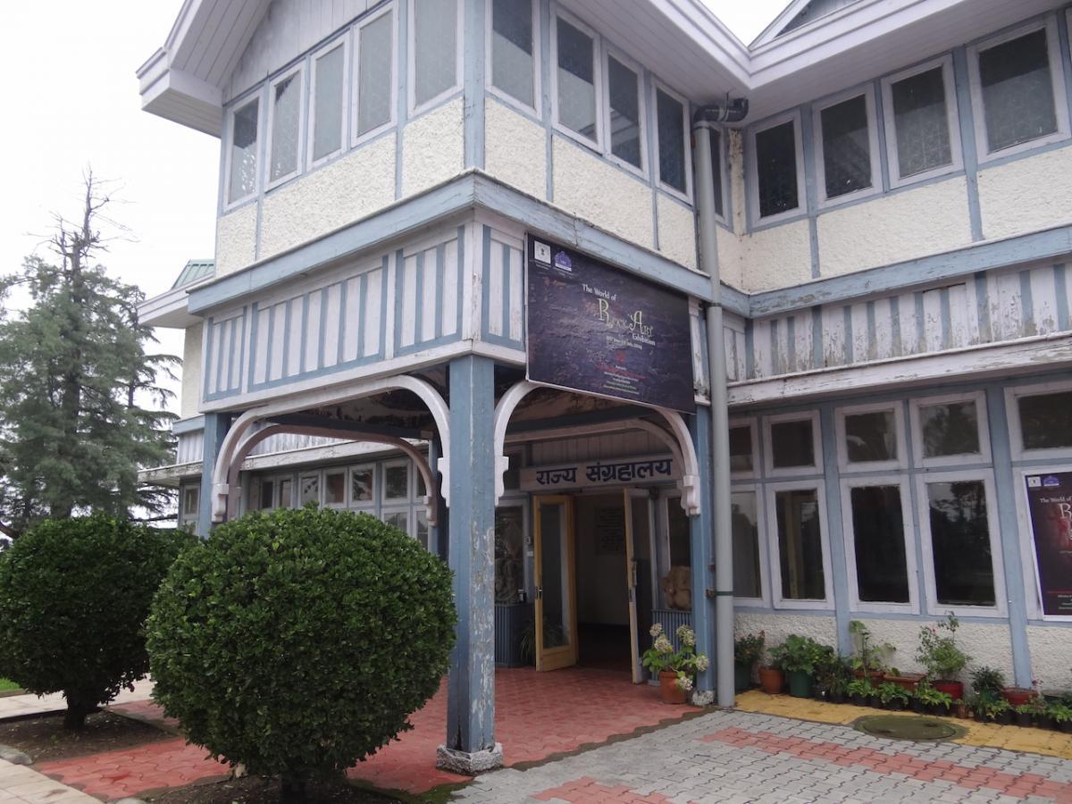 Shimla: Muzeum Narodowe (Stanowe) Himaczal Pradesh